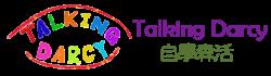 talkingdarcy logo