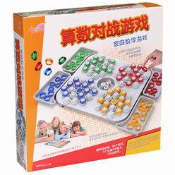 算數對戰兒童遊戲桌遊