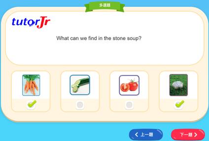 TutorJr 兒童線上英文作業