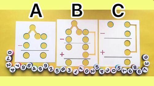 拼學趣數學減法借位教具勞作