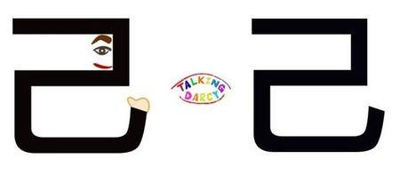 學中文象形字感(Chinese pictograph)己
